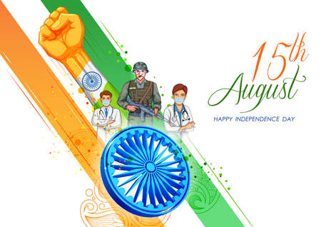 illustration of Indian Army soilder and doctor, nation hero on Pride of India on 15th August Happy Independence Day background