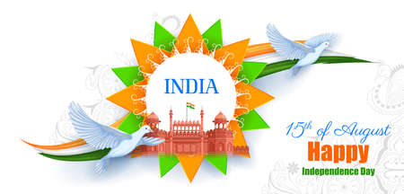 illustration of abstract tricolor banner with Indian flag for 15th August Happy Independence Day of India