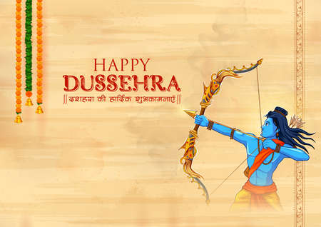 illustration of Lord Rama holding Bow and Arrow in Happy Dussehra festival of India background Vettoriali