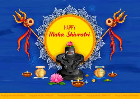 Lord Shiva, Indian God of Hindu for Maha Shivratri festival of India Иллюстрация