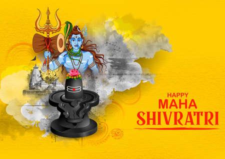 Lord Shiva, Indian God of Hindu for Maha Shivratri festival of India Фото со стока