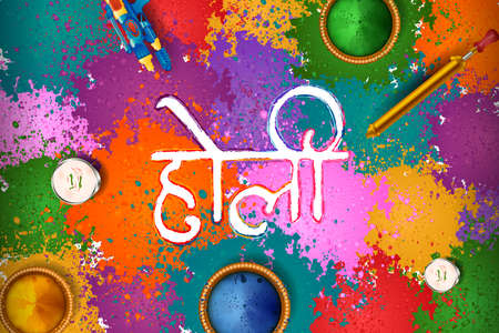 Colorful background for festival of colors Holi celebrated in India 免版税图像