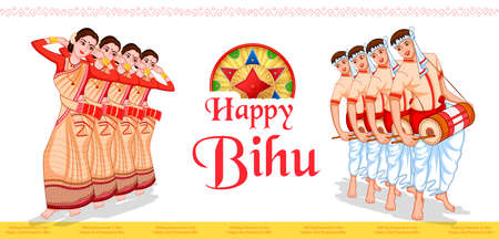 Traditional background for religious holiday festival of Assamese New Year Bihu of Assam India