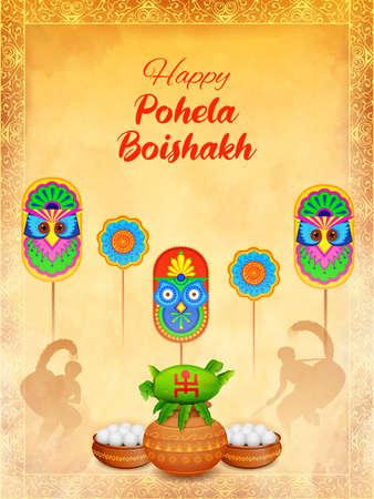 greeting background for Pohela Boishakh, Bengali Happy New Year celebrated in West Bengal and Bangladesh 矢量图像