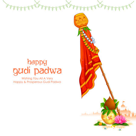 Gudi Padwa Lunar New Year celebration in Maharashtra of India 矢量图像