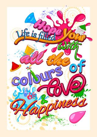 pichkari: Happy Holi, festival of colors . Vector illustration