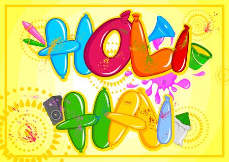 rang: Holi Hai meaning its Holi, festival of colors . Vector illustration Illustration