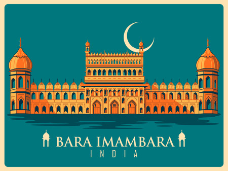 monument in india: Vintage poster of Bara Imambara in Uttar Pradesh, famous monument of India . Vector illustration
