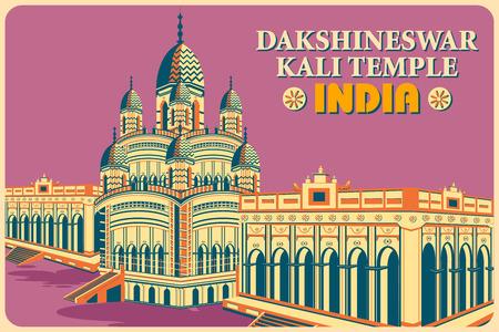 Vintage poster of Dakshineswar Kali Temple in Kolkata, famous monument of India . Vector illustration Vettoriali
