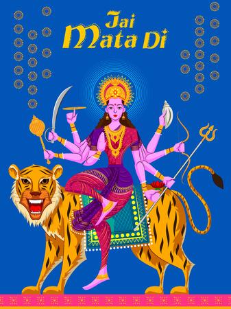 Indian Goddess Sherawali Maa on Tiger. Vector illustration Illustration