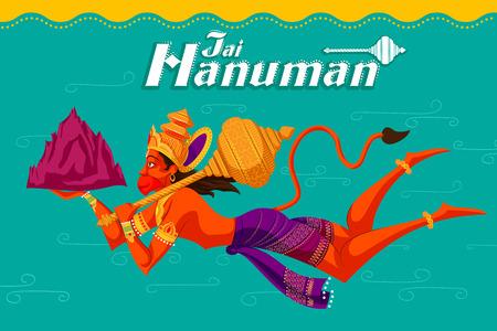 devotion: Indian God Hanuman with mountain. Vector illustration