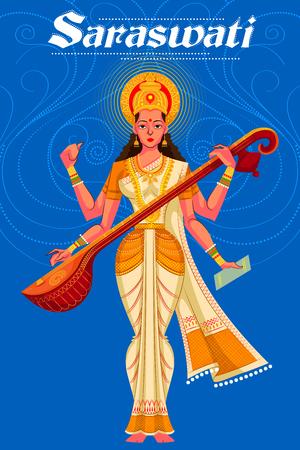 sacred trinity: Indian Goddess Saraswati playing veena. Vector illustration