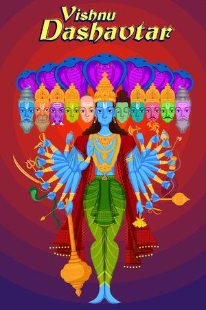 devotion: Indian God Vishnu Dashavatar with ten head of different Gods. Vector illustration Illustration
