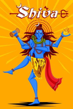 shiva: Indian God Shiva dancing in Nataraja pose. Vector illustration