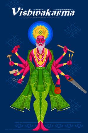 devotion: Indian God Vishwakarma with different tools. Vector illustration
