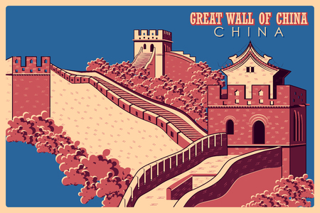 great: Vintage poster of Great Wall of China. Vector illustration