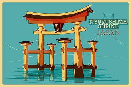 itsukushima: Vintage poster of Itsukushima Shrine in Hatsukaichi, famous monument of Japan.