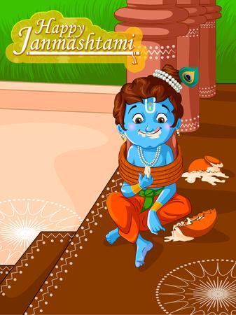 主クリシュナ インド神 Janmashtami 映画祭休日。ベクトル図
