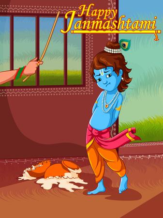 Lord Krishna Indian God Janmashtami festival holiday.