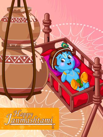 주 님 크리슈나 인도 하나님 Janmashtami 축제 휴가입니다. 벡터 일러스트 레이 션