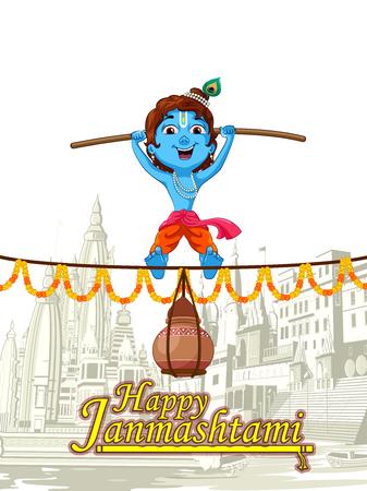 主クリシュナ インド神 Janmashtami 映画祭休日。