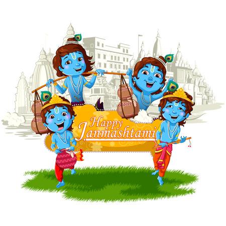 主クリシュナ インド神 Janmashtami 映画祭休日