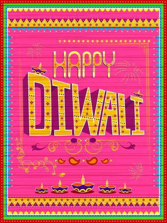 인도의 빛의 축제를위한 해피 디 왈리 카드 일러스트