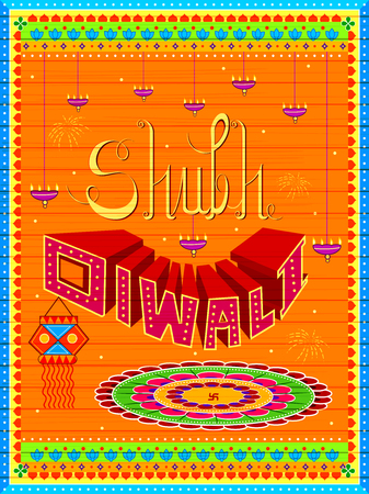 Happy Diwali card for festival of light of India