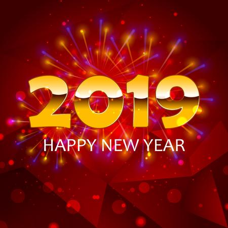 Fond de voeux de saisons et bonne année 2019. Illustration vectorielle