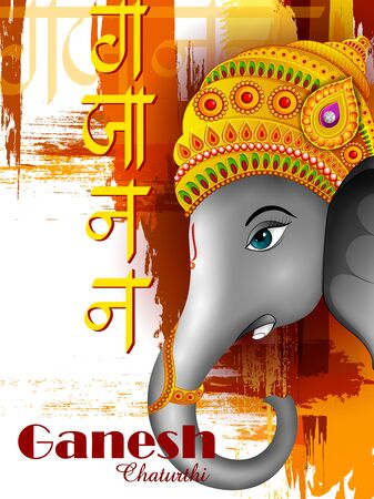 Happy Ganesh Chaturthi festival of India background with Lord Ganpati Vectores