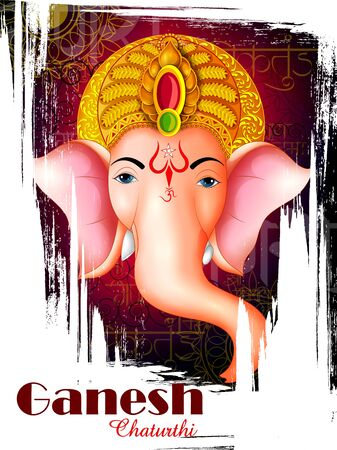 Happy Ganesh Chaturthi festival of India background with Lord Ganpati. Vector illustration Vectores