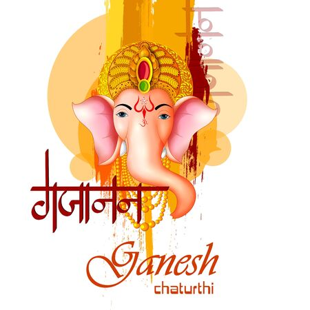 Happy Ganesh Chaturthi festival of India background with Lord Ganpati and Ganesha text in Hindi. Vector illustration Archivio Fotografico - 131686428