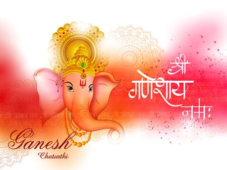 Happy Ganesh Chaturthi festival of India background with Lord Ganpati and Ganesha text in Hindi. Vector illustration