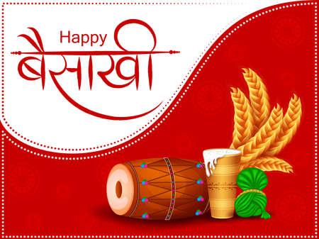 Punjabi New Year greeting background for Happy Baisakhi celebrated in Punjab, India