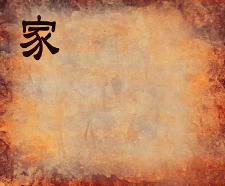 distinctions: Oriental ideogram on texture backgound