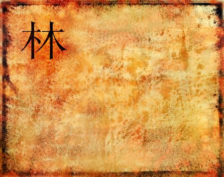 ideogram: Oriental ideogram on texture backgound
