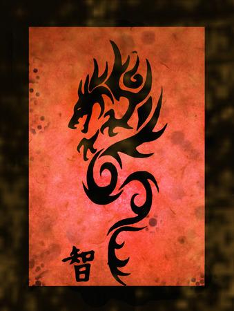 Oriental ideogram on texture backgound photo