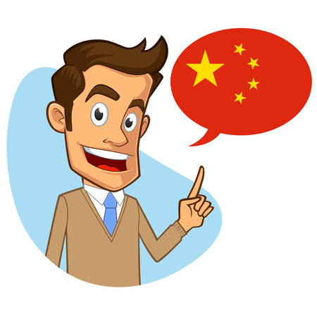 teaching adult: Sympathetic Chinese teacher, he is pointing the flag Illustration