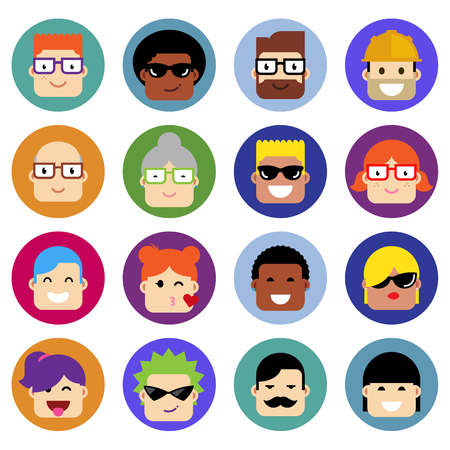 Set of avatars of people of different styles and ages