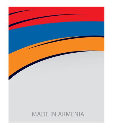 armenian: Armenia Background, Armenian Flag (Vector Art) Illustration