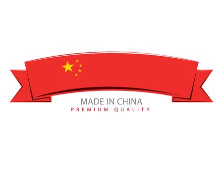 Made in China Ribbon, Chinese Flag (Vector Art)