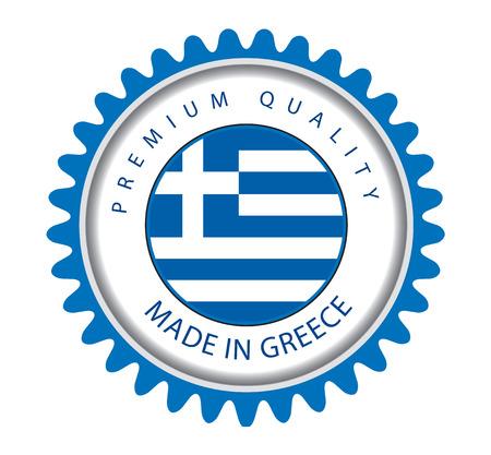 Made in Greece Seal, Greek Flag (Vector Art)