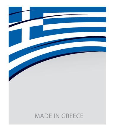 greek flag: Greece Color, Greek Flag (Vector Art)
