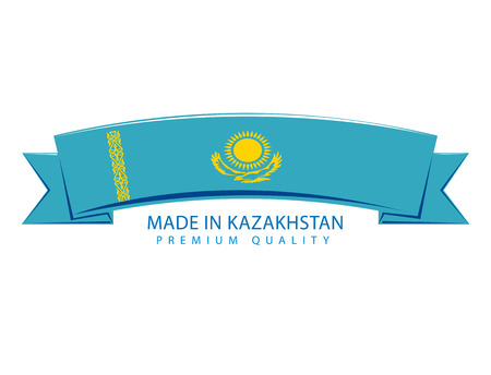 kazakh: Made in Kazakhstan Ribbon, Kazakh Flag (Vector Art)
