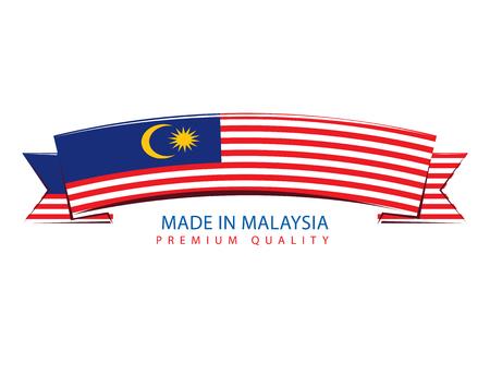 Gemaakt in Maleisië Lint, Maleisische Vlag (Vector Kunst) Stock Illustratie