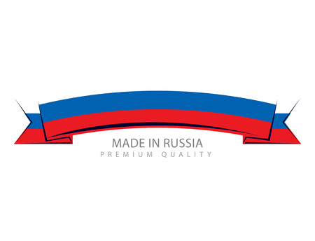 russian flag: Made in Russia Ribbon, Russian Flag (Vector Art)