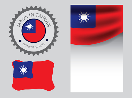 Made in Taiwan seal, flag and color --Vector Art--