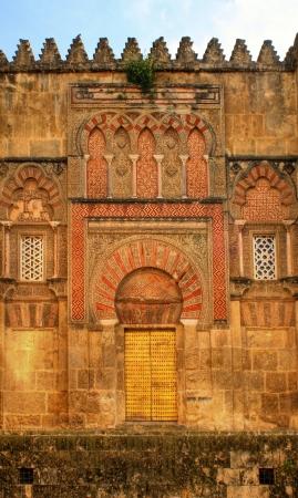 Porta da mesquita de Córdoba, Espanha