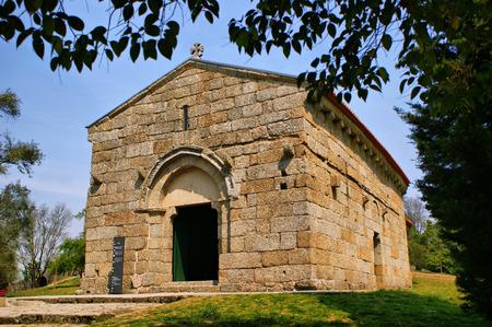 guimaraes: Romanesque Sao Miguel church, in Guimaraes, north of Portugal.