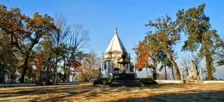 Chapel in park of Bom Jesus in Braga (Portugal) World Heritage Banco de Imagens - 128074756